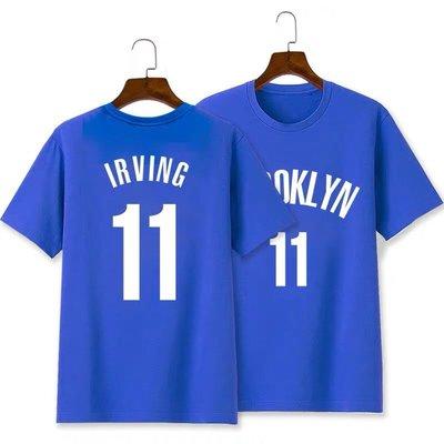 🎀歐文Kyrie Irving厄文短袖棉T恤上衣🎀NBA籃網隊Nike耐克愛迪達運動籃球服T-shirt男960