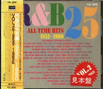 K -  R&B all time hits 1959 - 1962 Vol.2- 日版 Crests - NEW