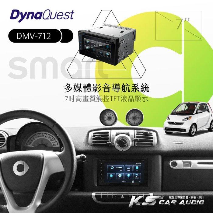 M1Q|DynaQuest【7吋高畫質觸控音響主機】Smart 導航 藍芽 手機互連 支援DVD/USB DMV-712