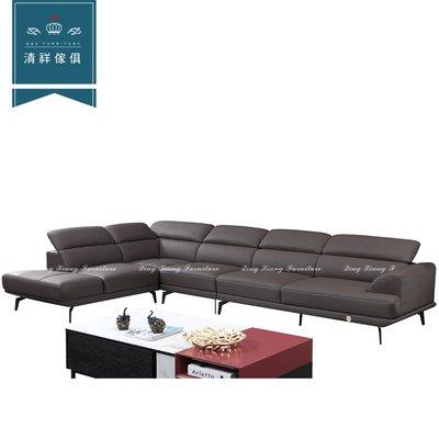 【新竹清祥傢俱】PLS-07LS128-時尚功能牛皮沙發 現代 沙發 時尚 L型 可訂製 風格 民宿 飯店 客廳