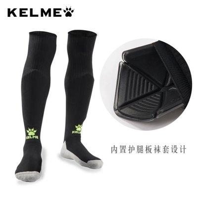 足球襪運動襪含襪套防滑毛巾底長筒襪男女學生成人