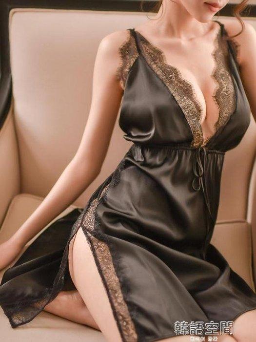 性感睡衣女夏火辣成人午夜魅力薄款冰絲露背吊帶蕾絲騷短情趣睡裙