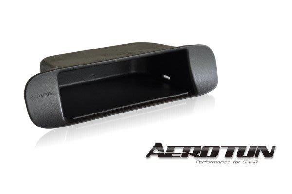 【AEROTUN】全新 SAAB紳寶 9-5  4D 5D 置物盒 零錢盒
