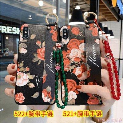 VIVO V11 Pro V11i Y91 Y91C A7N Y93 Y95 手機保護殼浮雕花軟套防指紋超薄手機後蓋【快速出貨】