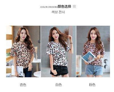 貓姐的團購中心~豹紋印花短袖T恤~3種顏色~M-XL一件420元~預購款
