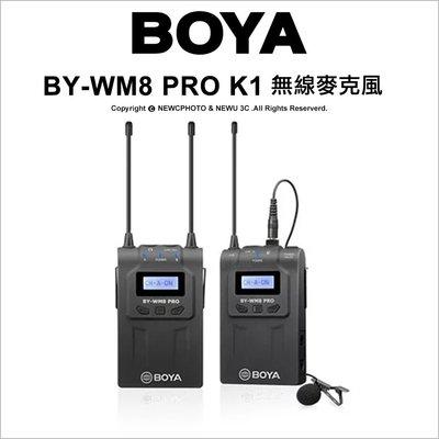 【薪創光華】Boya 博雅 BY-WM8 PRO K1 1對1 無線麥克風 直播 訪談 攝錄影機 300M