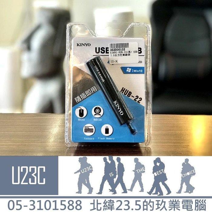 【嘉義U23C開發票】ATake 威立達 AHB-002LAN USB2.0 高速集線器/3埠+網路接口 HUB 集線器