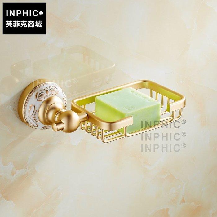 INPHIC-香檳金色浴室皂網 廁所置物架肥皂網肥皂盒青花瓷陶瓷象牙白_S1360C