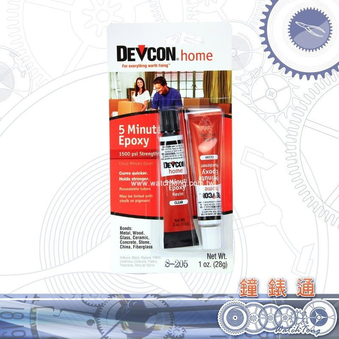【鐘錶通】18B.1801 DECVON 5minute Epoxy S-205 5分鐘快乾 AB膠