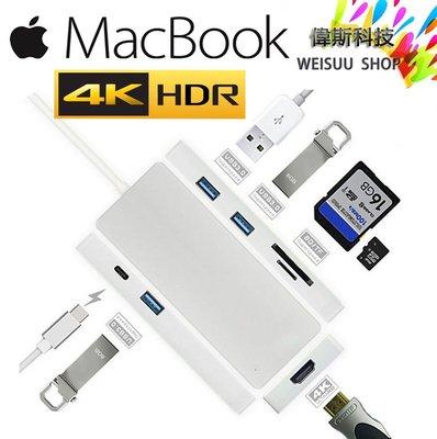 ☆偉斯科技☆MacBook USB-C Type c 擴充轉換器 轉接器 轉 HDMI 4K / TF SD 可同步充電