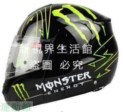 坦克頭盔摩托車揭面盔雙鏡片鬼爪全盔冬盔V210Monster可樂帽安全帽川崎機車帽騎士3538{XSJ315821458}