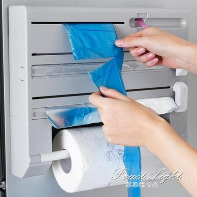 廚房收納保鮮膜整理架 冰箱側掛置物架收納紙巾掛架 NMS