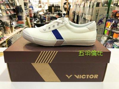 【五羽倫比】VICTOR 帆布鞋 Crown Collection CCS2.0 AB白藍 帆布鞋 CCS2.0 戴資穎