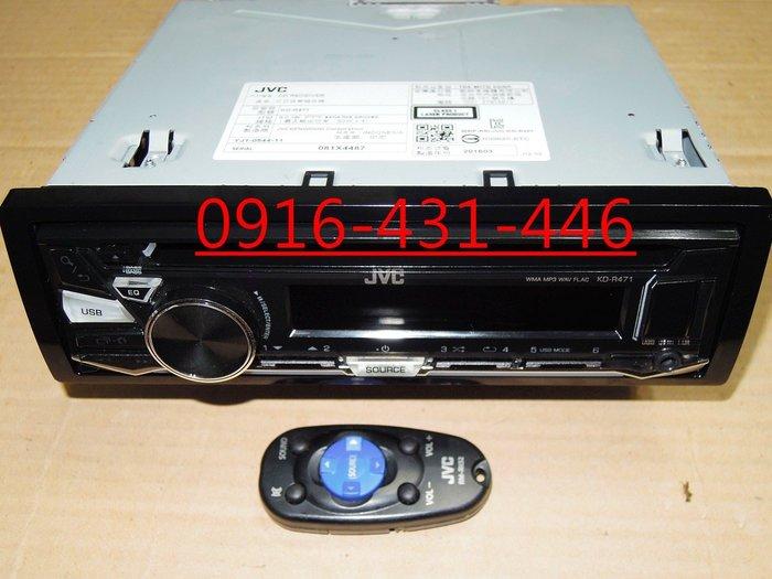JVC KD-R471 CD/MP3/WMA AUX USB主機 附線組 遙控器