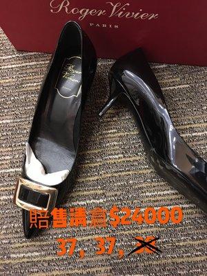 喬瑟芬【ROGER VIVIER】賠售特價$24000~黑色 Privilege New Buckler漆皮 尖頭高跟鞋