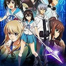 競標=結標價!買一送一!《噬血狂襲 1-2季 含OVA》 完整版 DVDDVD
