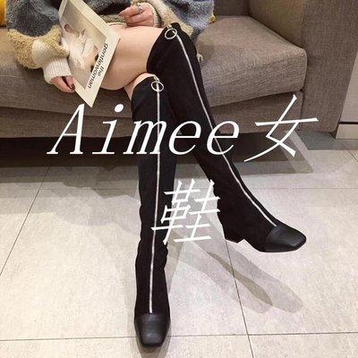 Empress丶特價免運 女鞋 氣質絨面圓形環扣大牌范過膝靴長靴