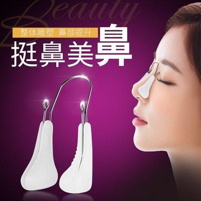 日本美鼻神器 挺鼻器隆鼻瘦鼻翼縮小鼻子翹鼻夾XSJD15535@zg56818