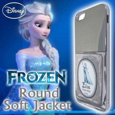 尼德斯Nydus~* 日本迪士尼 Elsa 冰雪奇緣 艾莎 公主系列 指甲油風格 軟殼 手機殼 4.7吋 iPhone6