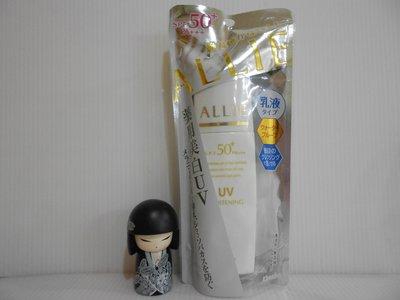 「凱莉娃娃」保養美妝小舖$$全新KANEBO佳麗寶ALLIE EX UV高效防曬乳(輕透潤白型)60ml(過期商品)