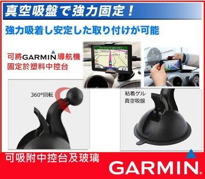 Garmin garmin52導航車架DriveSmart 57 40 51 50 52固定支架DriveAssist 50 51吸盤車架