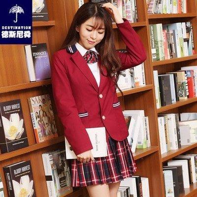 德斯尼舜高中大学校服班服学生装JK制服长袖西装男女主持人外套装男生款或女生款一套的價格留言板寫尺寸跟款式
