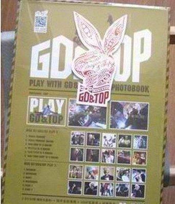 【現貨】BIG BANG Play with GD TOP 封面兔子 優質精選寫真集 寫真