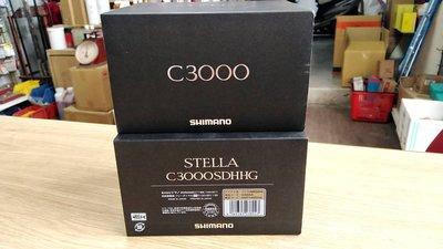 (現貨)SHIMANO STELLA C3000 另有 C3000SDHHG