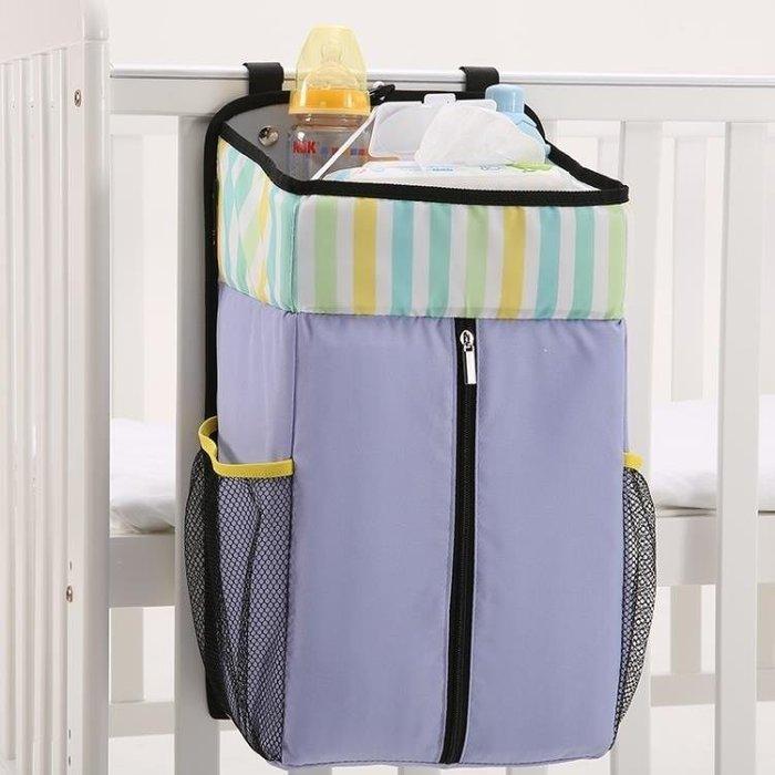 YEAHSHOP 嬰兒床掛袋收納袋床頭尿布袋床邊尿片袋多功能置物袋W185