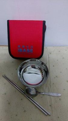 【股東會紀念品】不鏽鋼 環保餐具組 碗 筷子 湯匙 附收納袋 廣積