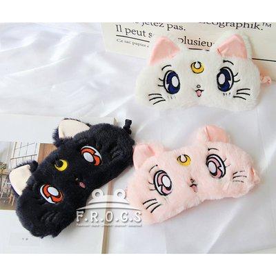 F.R.O.G.S K40159日本美少女戰士露娜貓造型美容熱敷冰敷眼罩睡眠眼罩冰袋可拿睡覺休息不透光(現+預)