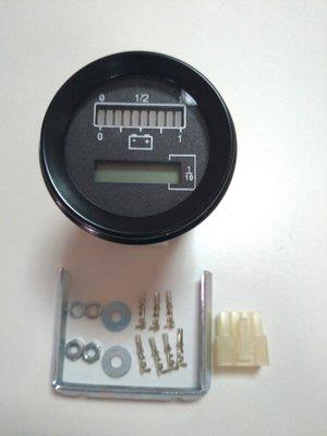 《軒廣》 24V 48V圓形電量小時計