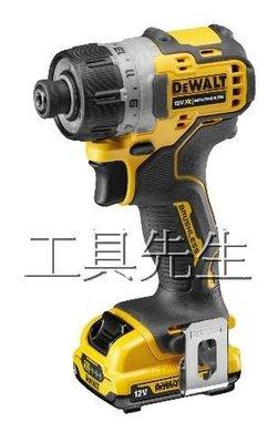 含稅/DCD601L2搭3.0電池X2【工具先生】DEWALT 得偉 12V 無碳刷 充電式 起子機/一般鑽孔.扭力調整