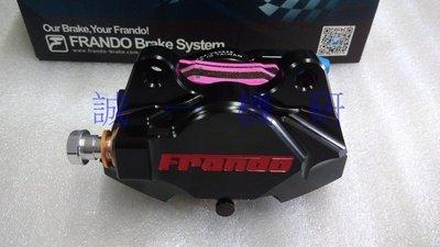 誠一機研 VESPA 直上型螃蟹卡鉗 FRANDO GTS 300 GTV 春天 衝刺 偉士牌 SPRINT150 改裝