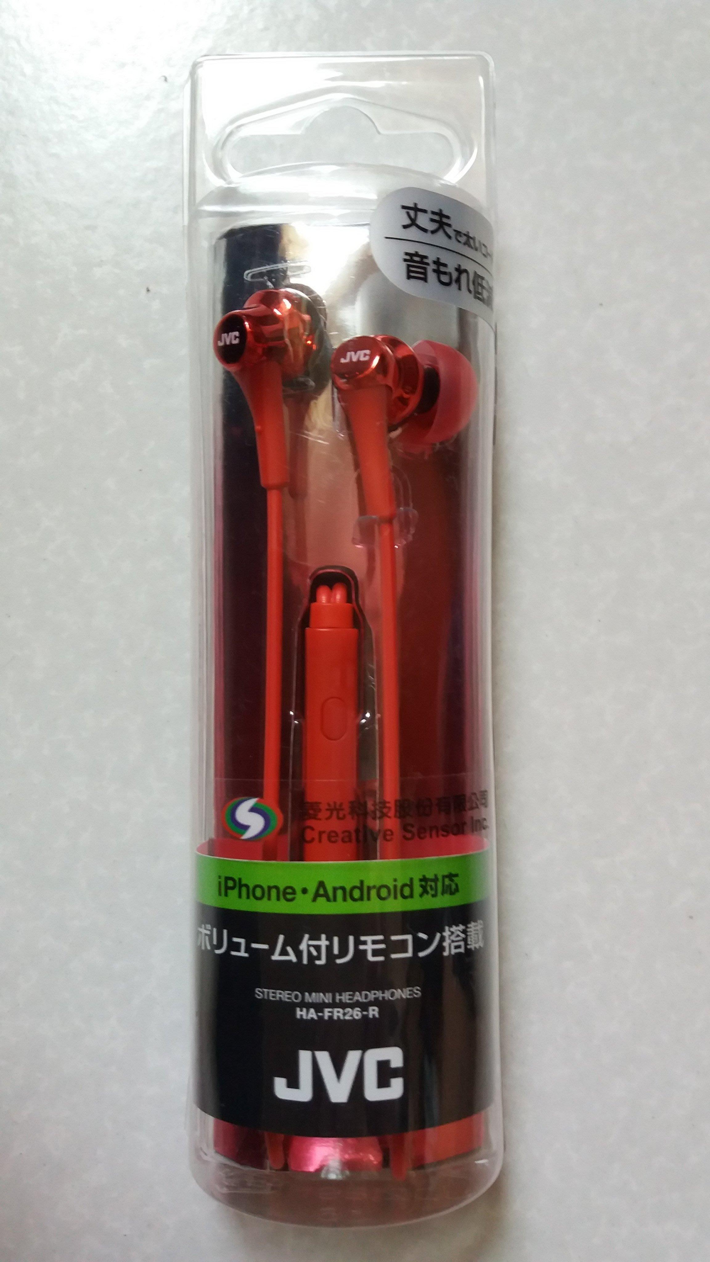 JVC HA-FR26  繽紛多彩入耳式耳機 大特價一個只要350元~(顏色隨機)附保證書~數量有限~要買要快哦~