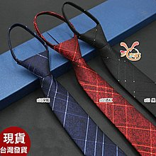 .°。.☆小婷來福*.。°k1322領帶8cm花紋領帶拉鍊領帶寬版領帶,售價170元