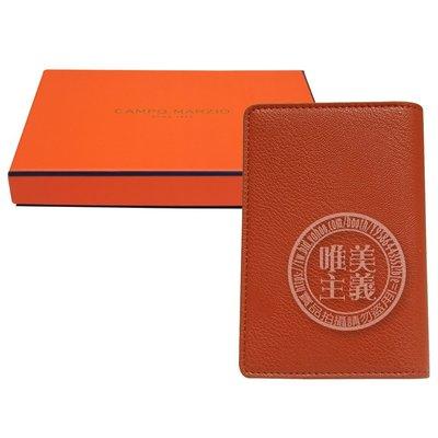唯美主義~CAMPO MARZIO 專櫃款~ 掀開式 皮革 護照夾-橘色(附盒)