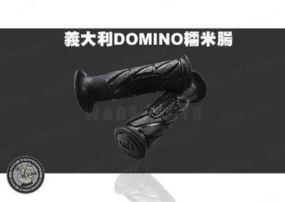 韋德機車精品 義大利 DOMINO 新款 防滑 競技 握把 糯米腸 米腸 勁戰 三代 四代 五代 120M