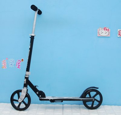 (免運優惠)高雄滑板車~運動滑板車~大輪滑板車~輪徑20cm~摺疊輕巧滑板車~大人滑板車~滑輪車~滑步車~