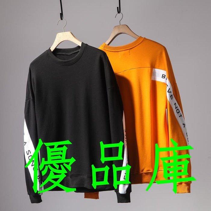 優品庫oversize美式寬松 新銳潮品 外貿男裝工廠高克重衛衣外套