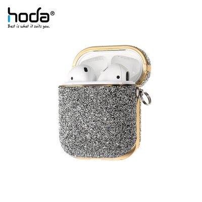 hoda Apple AirPods 1/2 電鍍鑽布保護殼 奢華系列 - 銀色 / 藍色 / 黑色