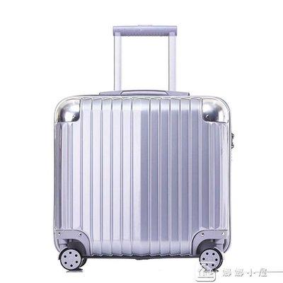 迷你登機箱18寸行李箱包女士2型旅行箱子商務拉桿箱男  igo全館免運