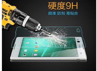 【妞妞♥3C】SONY Xperia M5 Z T2 Ultra ZU XL39h 9H強化鋼化玻璃膜高透螢幕防爆保護貼