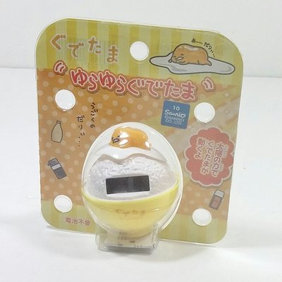 Sanrio (Japan) Gudetama Lucky Solar Shaking On Rice 懶懶蛋招財太陽能搖搖飯