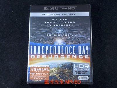 [4K-UHD藍光BD] - ID4星際重生 Independence Day UHD + BD 雙碟限定版