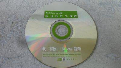 白色小館C02~A4-1-A7-CD~梁靜茹 我喜歡-單片1000元