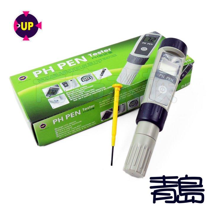 AA。青島。D-818台灣UP雅柏-PH 酸鹼度 測試 筆(贈送PH4.0&7.0校正液)高精密 防水型