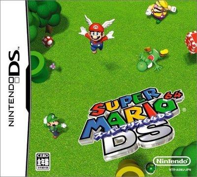 NDS 超級瑪利歐 64 DS (超級瑪莉歐64) 純日版 二手品