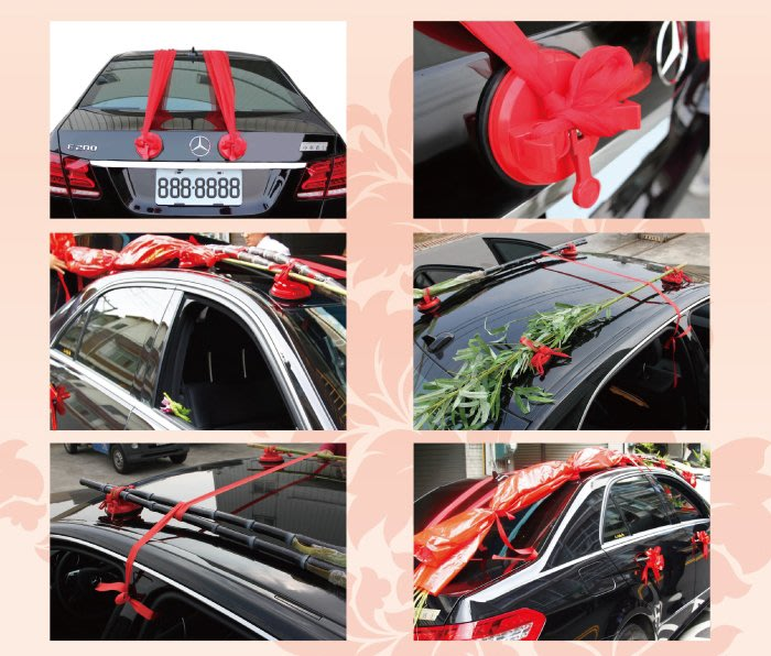 LoverQ 女方結婚用品 豪華版甘蔗吸盤式固定架 * 新娘禮車 婚禮小物 綁甘蔗 竹青 綵帶 車頂固定架