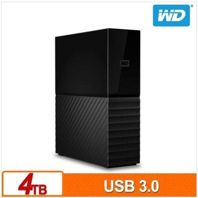 (含稅一律附發票)捷元公司貨WD My Book MyBook 4T 4TB USB3.0 3.5吋外接硬碟